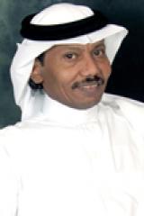 Abdo Khal